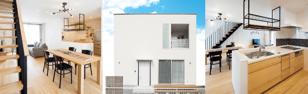 提案型企画住宅 イメージ